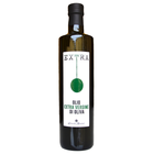 Italian extra virgin oil high quality Nocellara del Belice in glass bottle 750g  Sicily - Italy